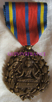 Dec4896 - Medaille Du Travail - Cambodge
