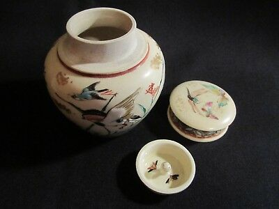 Vintage Oriental Tea Jar With Lids, Complete, Signed, Mint, Free Shipping