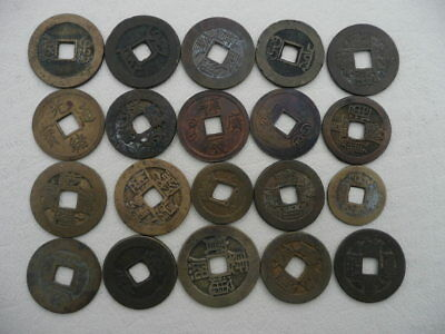 Lot of 20 Chinese Coins of China - 1600s through 1800s ?