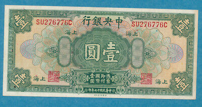 The Central Bank of China $1 Shanghai 1928  P-195c