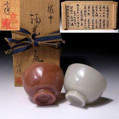 VN8: Vintage Unique Japanese Natural Stone Sake cups with wooden box