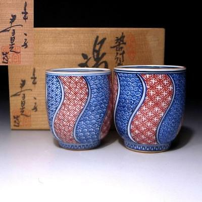 VM5: Pair of Vintage Japanese Tea Cups, Kyo ware by Famous potter, Shunko Ito