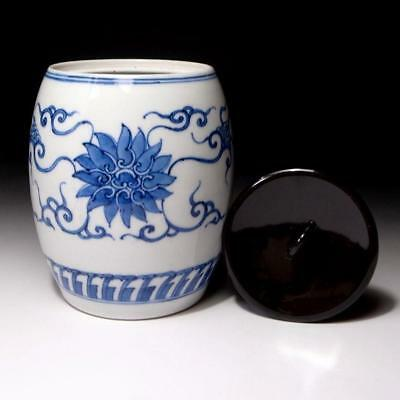 VB7: Japanese Tea Ceremony Mizusashi, Water Container, Kyo ware with wooden lid