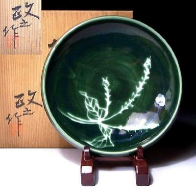 VB1 Japanese Tea Plate by Great Japanese Person of Cultural Merit, Masayuki Imai