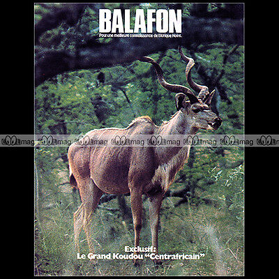 Balafon N°34 Air Africa Grand Koudou Desert Aïrpygmees New-York Art Benin 1977