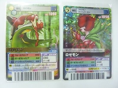 Digimon Card Game Savers Sp-055 Dm-204 Rosemom 1 Holo 1 Golden Words Japanese