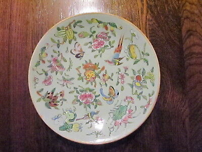 "VINTAGE CHINESE PORCELAIN PLATE 9""  BUTTERFLIES BIRDS FRUITS  signed to back"