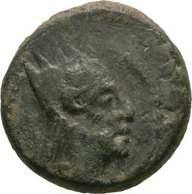 Lanz Armenia Artaxiad Kingdom Tigranes Ii Tyche Araxes Tigranocerta Ae ±Bee1045