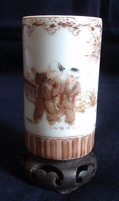 Antique Bottle Vase 1800's Chinese Porcelain