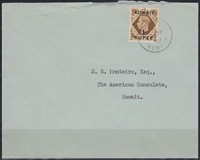 1952 Kuwait Local Cover to US Consulate, rare local usage [bl0284]