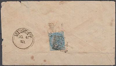 "1873 Cover MUSCAT OMAN to LINGA with ""309"" cancel [bl0289]"