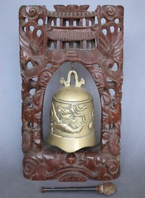 BEST LARGE ANTIQUE VINTAGE CHINESE HEAVY CARVED WOOD & BRASS DINNER GONG  bell