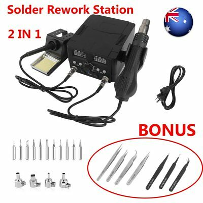 2in1 Soldering Iron Solder Rework Station Hot Air Gun Digital SMD Desoldering T