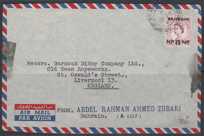 1959 Bahrain Commercial Cover to England UK, front of cover only [ck007]