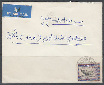 1964 Aden Cover to Kuwait, LAHEJ cds [ck012]