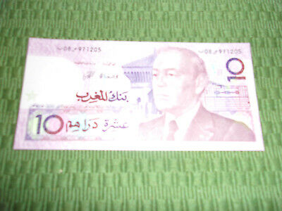 WORLD PAPER MONEY - MOROCCO - P-63a - VG