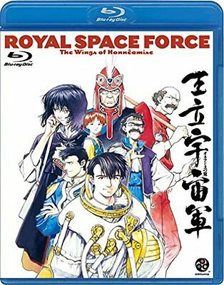 ROYAL SPACE FORCE - THE WINGS OF HONNEAMISE-JAPAN Blu-ray T48