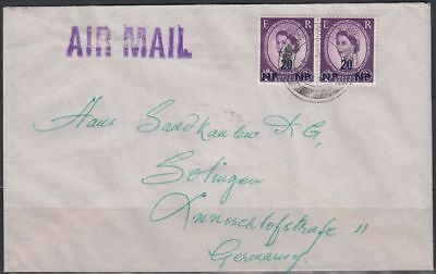 1960 Cover BPAEA Muscat Oman to Germany, bearing QEII ovpt. stamps [bl0304]