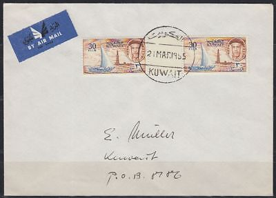 1965 Kuwait Mi.153 Gutter-pair on scarce local letter, Dhow Ship Schiff [bl0307]