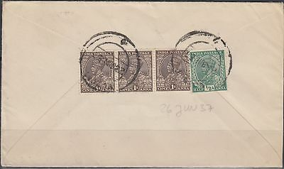 1937 Cover MUSCAT OMAN to USA [bl0308]