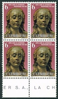 LUXEMBOURG 1978 6f SG1006 mint MNH FG Head of Our Lady of Luxembourg #W47