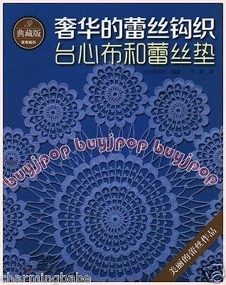 SC Japanese Craft Pattern Book Beautiful Lace Crochet Doily Table Cloth
