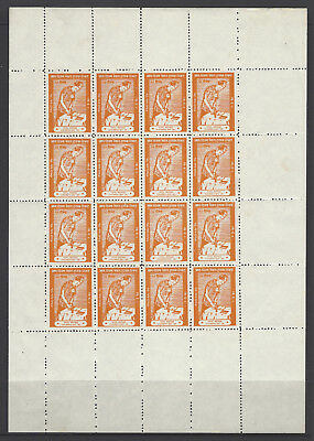 NEPAL 1961 12p Childrens Day COMPLETE SHEET of 16, unmounted mint MNH, SG#143