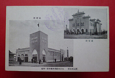 Vintage, early '900s Postcard from Formosa, now Taiwan, China, East Asia