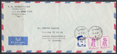 1982 Syrien Syria Cover to Germany [ck039]