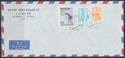 1976 Syrien Syria Cover to Germany, Rotes Kreuz Red Crescent [ck044]
