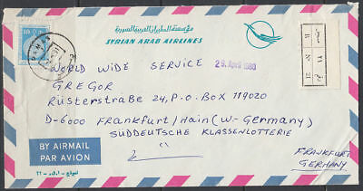 1980 Syrien Syria R-Cover to Germany [ck051]