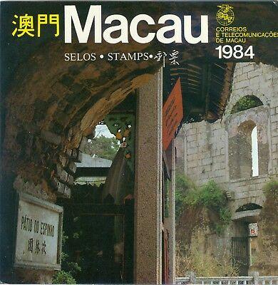 Macau 1984 Stamp Year Set With Souvenir Sheet And Booklet Mnh Very Fine