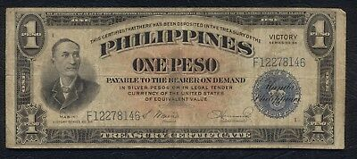 US Philippines Treasury Notes ₱1 peso VICTORY Series 66 ND 1946