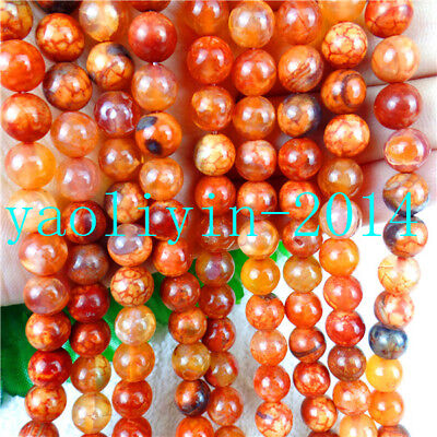 5Strands 8mm Nice Orange Fire Dragon Veins Agate Ball Loose Beads 15.5inch AS200