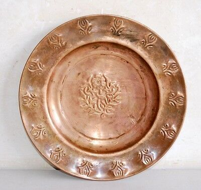 Antique Old Original Copper Hand Engraved Collectible Islamic Beautiful Plate