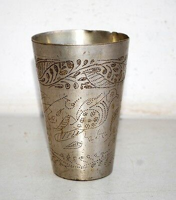 Brass North Indian Lassi Glass Cup Vintage Old Hand Engraved Islamic