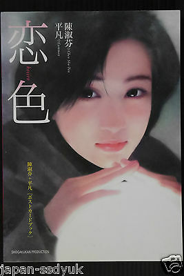 JAPAN Chen Shu-fen + Common Postcard Book Koiiro OOP