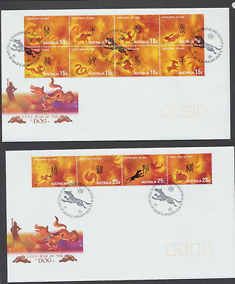 Christmas Island Fdc 2006 Year Of The Dog X 2