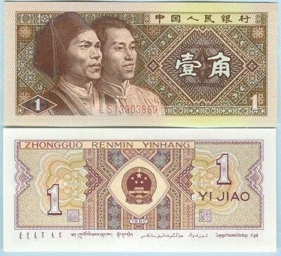 CHINA 1 JIAO 1980 Banknote bundle of 100 notes UNC - #MB1 11