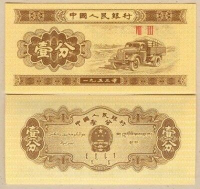 "CHINA  1 FEN - 1953 ""Yellow truck"" - Banknote bundle of 100 - UNC - # BNC1F 11"