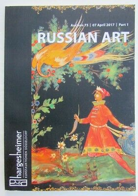 Russian Art & Metal Icons German 2017 Auction Catalog