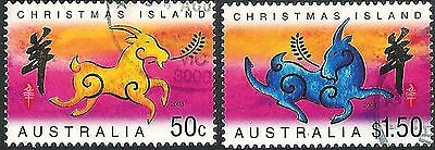 2003 Christmas Island Lunar Year - Year of the Goat Set Used