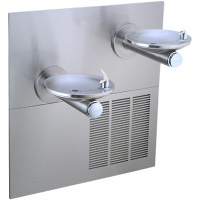 Elkay ERPBM28RAK  Wall-Mounted Two-Level SwirlFlo Cooler