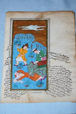 Antique Painting Book Leaf Page Persian Middle East, Arabic