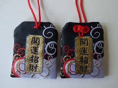 1 pc Japanese Amulet  Omamori Fortune good luck charm
