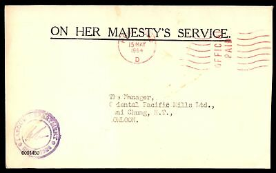 Hong Kong Official Paid Labour Dept 1964 Stampless cover to Kowloon
