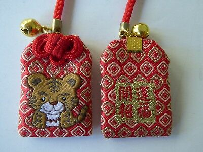 "1 pc Japanese Amulet ""TORA"" Tiger Omamori good luck charm"