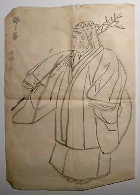 2406. Original 19th c Japanese Ink Drawing on Tissue Sumi-e Elder in Winter