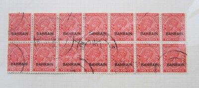 Bahrain British Colony Scott 19 Blk 14 A (Cat $140) 1934 Used