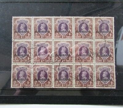 Bahrain British Colony Scott 33 Blk 16 A (Cat $144)1940 Used